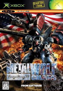 Metal Wolf Chaos cover.png