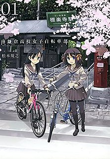 <i>Minami Kamakura High School Girls Cycling Club</i> Japanese manga series