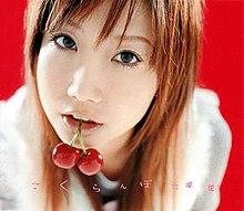 Yuka Uchikawa Net Worth
