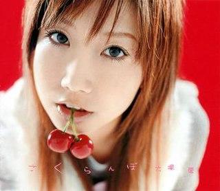 Sakuranbo 2003 single by Ai Otsuka