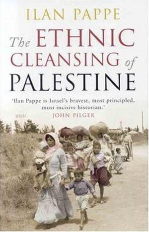 The Ethnic Cleansing of Palestine - Image: Pappe The Ethnic Cleancing of Palestine