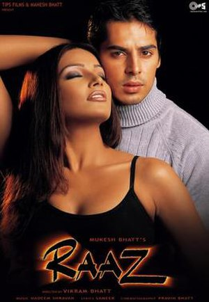 Raaz (2002 film) - DVD Cover