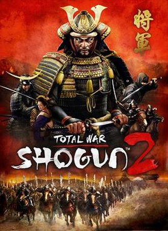 Total War: Shogun 2 - Image: Shogun 2 Total War box art