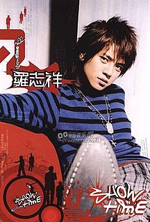 <i>Show Time</i> (Show Lo album) 2003 studio album by Show Lo