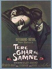 Tere Ghar Ke Samne (1963) SL YT - Dev Anand, Nutan, Rajindernath and Om Prakash