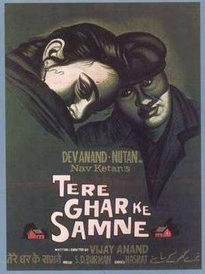 Tere Ghar Ke Samne - Poster of Tere Ghar Ke Samne