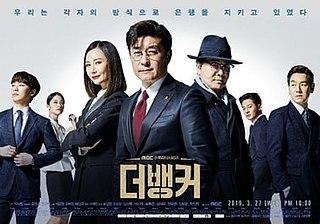 <i>The Banker</i> (TV series) 2019 South Korean television series