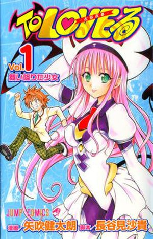 The cover of the first volume of To Love-Ru as...