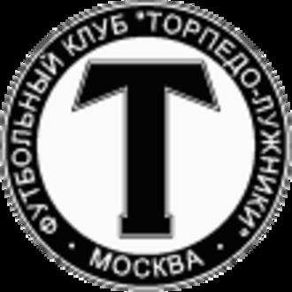 FC Torpedo Moscow - Torpedo-Luzhniki logo (1996–1997).