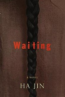 Waiting a Novel Book Cover.jpg