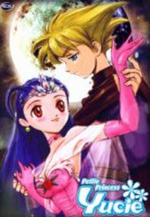 Petite Princess Yucie - Image: Yucie box