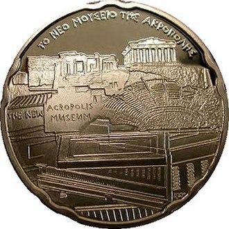 Greek euro coins - Image: 2008 Greece 10 euro Acropolis back
