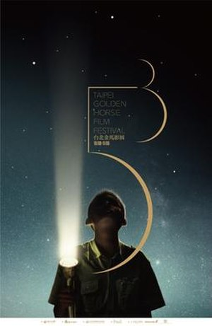 53rd Golden Horse Awards - Poster