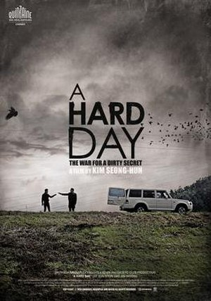 A Hard Day - Theatrical poster