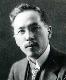 Ikuma Arishima
