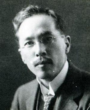 Ikuma Arishima - Arishima Ikuma