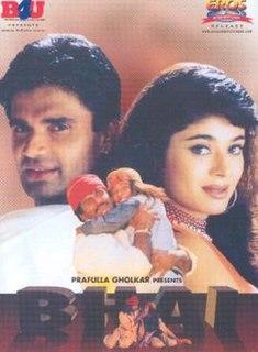 <i>Bhai</i> (1997 film) 1997 film by Deepak Shivdasani