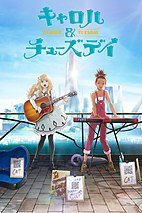 Picture of a TV show: Carole & Tuesday