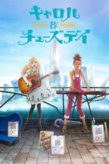 Carole & Tuesday - Carole and Tuesday