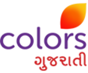 Colors Gujarati - Image: Colors Gujarati