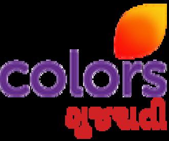 Colors Gujarati - Image: Colors Gujarati