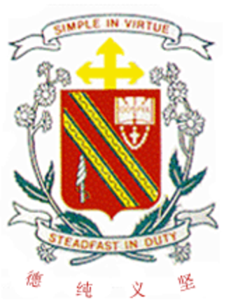 Sisters of the Infant Jesus - Image: Crest 3d