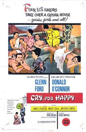 Cry for Happy - 1961 Theatrical Poster