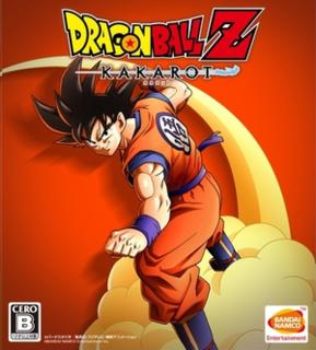 <i>Dragon Ball Z: Kakarot</i> 2020 video game
