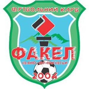 FC Prykarpattya Ivano-Frankivsk - Image: FC Fakel Ivano Frankivsk