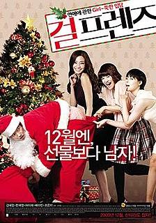 <i>Girlfriends</i> (2009 film) 2009 film