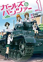 Picture of a game: Girls Und Panzer: Dream Tank Match