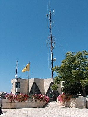 Gush Etzion Regional Council - Image: Gush Etzion Municipality