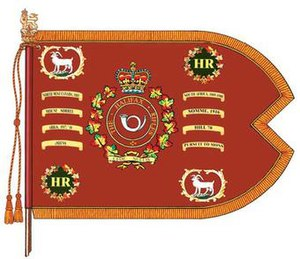 The Halifax Rifles (RCAC) - The guidon of The Halifax Rifles (RCAC).