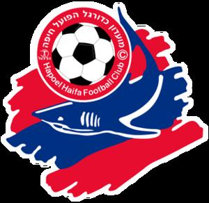 Hapoel Haifa F.C. - Image: Hapoel Haifa New Logo