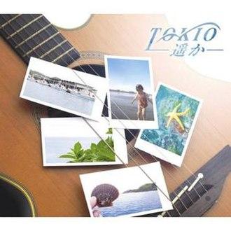 Haruka (Tokio song) - Image: Haruka TOKIO single cover