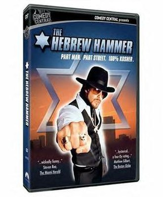 The Hebrew Hammer - DVD cover