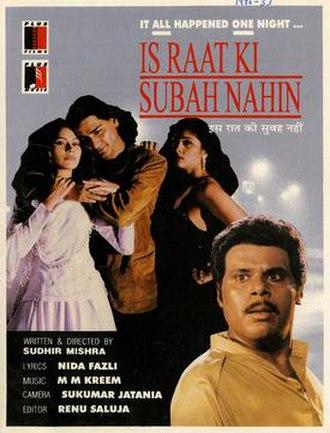 Is Raat Ki Subah Nahin - Poster
