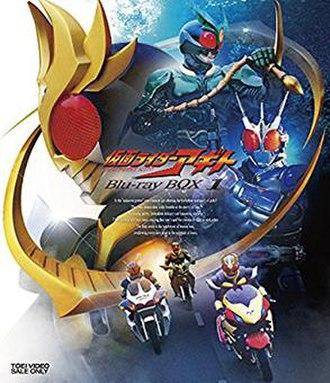 Kamen Rider Agito - Cover of the first Blu-ray Box.