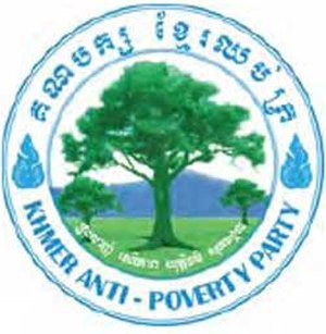 Khmer Anti-Poverty Party - Image: Khmer Anti Poverty Party