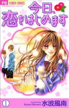 Kyo, Koi wo vol01 Hajimemasu cover.jpg