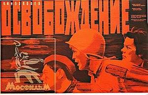 Liberation (film series) - Original film poster