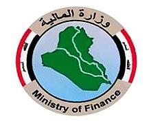 Ministry of finance logo (iraq)