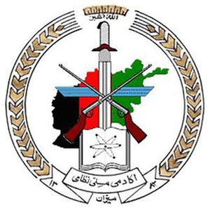 National Military Academy of Afghanistan - Image: NMAA Shoulder Patch