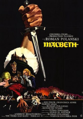 Macbeth (1971 film) - Theatrical release poster