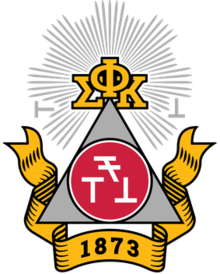 Phi Sigma Kappa Coat of Arms.png