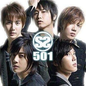 SS501 (album) - Image: SS501 SS501 album