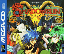 Shadowrun (1996) Coverart.png