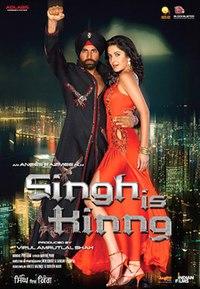 Singh is Kinng (2008) SL DM - Akshay Kumar, Katrina Kaif, Om Puri, Kiron Kher, Sonu Sood, Neha Dhupia, Javed Jaffrey, Ranvir Shorey, Sudhanshu Pandey, Yashpal Sharma, Manoj Pahwa, Kamal Chopra