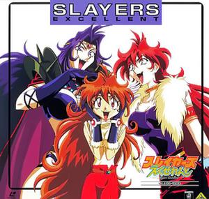 Slayers Excellent - Image: Slayers Excellent LD 2