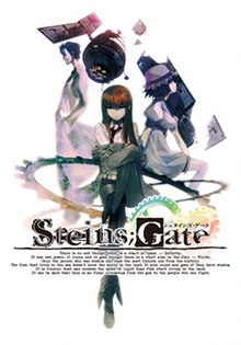 Steins;Gate cover art.jpg